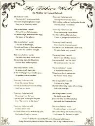 Poems About Shining Your Light File This Is My Fathers World Poem 2 Jpg Wikimedia Commons