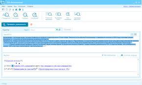 Антиплагиат онлайн краткий обзор онлайн сервисов Проверка на уникальность текстовых работ
