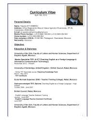 basic computer skills for resumes professional secretary templates to showcase your talent free resume