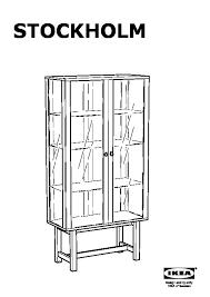 stockholm glass door cabinet yellow