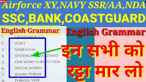 english grammar complete book with