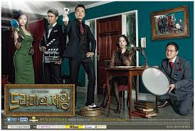 Review King of Dramas The Lord of the Drama