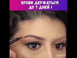 Видеозаписи Скидки | ВКонтакте