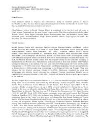 cultural diversity essay cultural diversity essays org essay on culture of culture of essay essay on