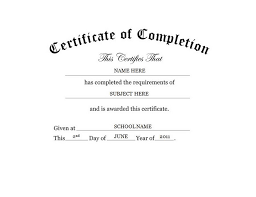 free certificate of completion template certificate of completion free templates clip art wording