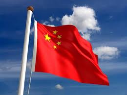 Αποτέλεσμα εικόνας για Λαϊκής Δημοκρατίας της Κίνας