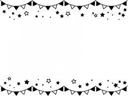 フラッグガーランドと星の白黒上下フレーム飾り枠イラスト 無料