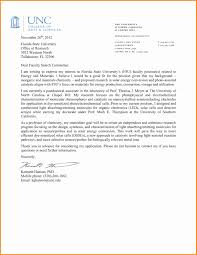 cover letter university application  cover letter examples