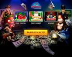 Реальные деньги в казино Вулкан