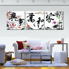Home Decoration Accessories Wall Art Cool 32 Piece Wall Decor Accessories Piece Wall Art Set Home Decoration
