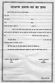 Format For Character Certificate For Students Sample Format Of Character Certificate For Bank And Student