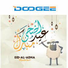Doogee - شركة دوجي تتمنى لكم عيد أضحى مبارك. أعاده الله...
