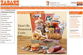zabars gourmet food gift baskets