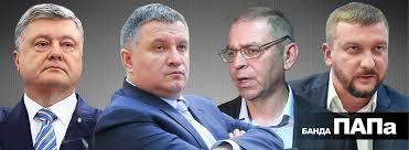 """Порошенко заборонив застосовувати """"Молоти"""" до кінця розслідування трагедії на Рівненському полігоні - Цензор.НЕТ 9317"""