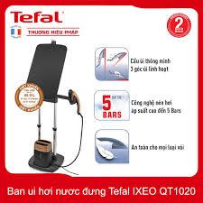 Bàn ủi hơi nước đứng Tefal IXEO QT1020EO công suất 1600W kèm cầu ủi thông  minh - Hàng chính hãng, bảo hành 24 tháng - Bàn ủi, bàn là Nhãn hàng TEFAL