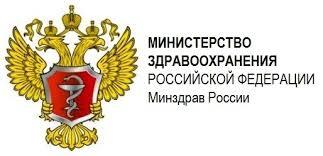 Здравоохранение Российской Федерации курсовая найден Здравоохранение российской федерации курсовая в деталях