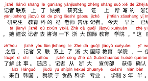 Chinese Words It Is Better To Learn Chinese Characters Or Words
