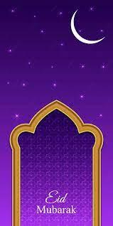 Eid Mubarak HD Wallpaper - IXpaper