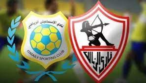 بث مباشر الزمالك zamalek live HD|| مشاهدة مباراة الزمالك والاسماعيلي بث  مباشر يلا شوت اليوم 14-8-2021