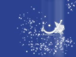nice wallpapers islamic wallpapers aqwal e zareen bismillah