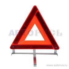 <b>Знак аварийной остановки широкий</b> корпус пакет ПТ-02 ГОСТ ...