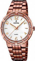 Наручные <b>часы Festina</b> купить в интернет-магазине Q-watch.ru.