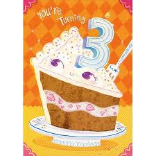Designer Greetings Slice Of Birthday Cake Age 3 3rd Birthday Card