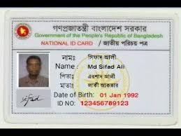 To Bangla Nid Youtube - Card Create How Tutorial Fake 2017