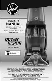 hoover power scrub deluxe carpet