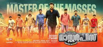 Box Office India Full Chart Box Office Collection Masterpiece Tops Chart Beating Aadu