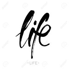 人生現代書道ブラシはベクトル文字の手描きイラスト テンプレートの文字を塗装します手でポスター