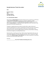 Business Donation Thank You Letter Examples - Janetward.us