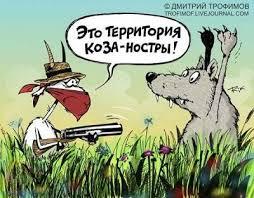 Веселые анекдоты про козу Мир анекдотов веселый анекдот про козу