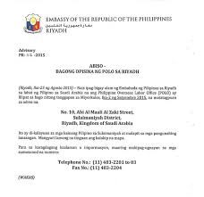 Philippine Embassy Advisory Bunch Ideas Of Sample Request Letter For