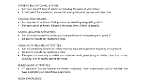 Charming Activities Resume Example For College Also List Of