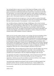 Risk Manager Cover Letter Attorney At Law Resume Free Example