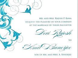 Electronic Invitation Cards Free Electronic Wedding Invitations