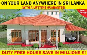 small house house plans in sri lanka