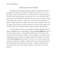 examples essays for scholarships   dpsctk