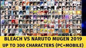 PC  Mobile) Bleach VS Naruto M.U.G.E.N 2019 Free Download - Update 300  Characters