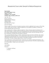 35 Recent Example Of Cover Letter For Receptionist Resume
