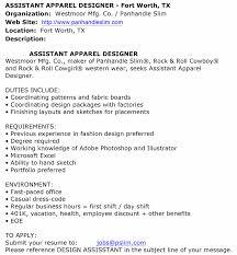 Assistant Apparel Designer Fashion Design Blog Assistant Apparel Designer At Westmoor
