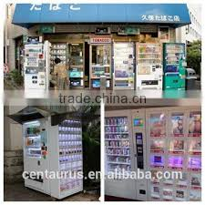 Solar Powered Vending Machine Unique Multiple Functions Solar Powered Vending Machine With Best Price Of