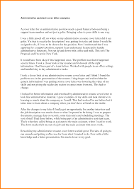 Resume For Entry Level Administrative Assistant. Resume Templates ...