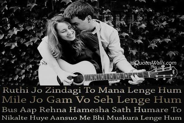 pyar bhari shayari in hindi for boyfriend