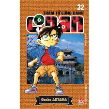 Truyện tranh Thám tử lừng danh Conan tập 32 - NXB Kim Đồng