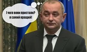 Передаю привет экс-министру доходов и сборов Клименко и наше желание видеть его в украинском суде, - Матиос - Цензор.НЕТ 3363
