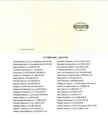 Японские Механические Наручные <b>Часы Orient Ra</b>-<b>Ab0007B1</b> ...