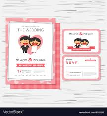 Cartoon Wedding Invitation Cards Designs Wedding Invitation Template Cartoon Design