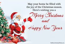 Merry Christmas 2016 and Happy New Year 2017 Quotes Greeting Images